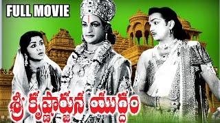 Sri Krishnarjuna Yuddam Full Length Telugu Movie || N.T. Rama Rao || Ganesh Videos - DVD Rip..
