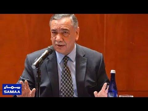 Chief Justice Asif Saeed Khosa Speech   Samaa TV   April 13, 2019