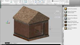 """Видео урок AutoCAD 2010 """"3D основы"""""""