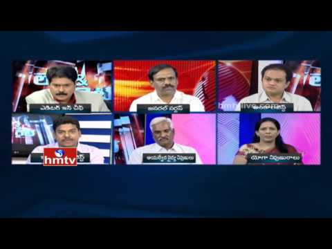 Debate On Hyderabad Became Disease Capital  Left and Right   HMTV   Debate-2