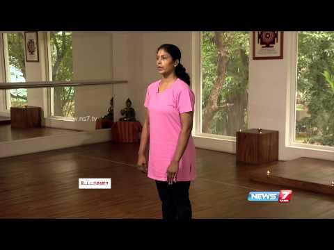 Yoga (Uttanasana) 12-12-14