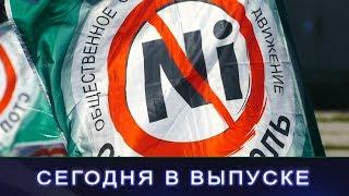 Борисоглебск Сегодня 26 июня 2017 года