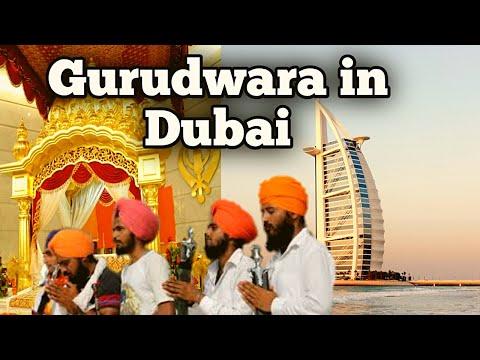 GURUDWARA SRI GURU NANAK DARBAR DUBAI |The Travel Psycho Videos |