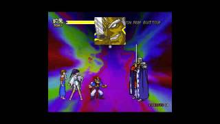 Kishin Douji Zenki FX: Vajra Fight - PC-FX