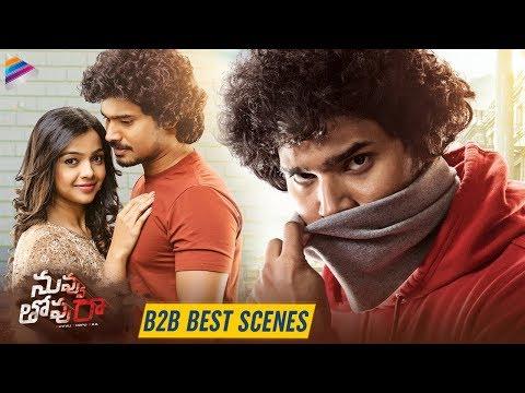 Nuvvu Thopu Raa Movie Back To Back Best Scenes | Sudhakar Komakula | Nirosha | 2