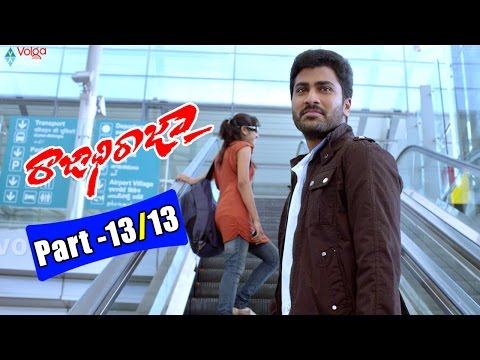 RajadhiRaja Telugu Full Movie Parts 13/13...