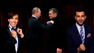 Смотреть Максим Галкин и Иван Ургант РЕЗКО высказались О ПУТИНЕ! ПОДДЕРЖКА ПОЗНЕРА И ЛОЖЬ СОЛОВЬЁВА онлайн