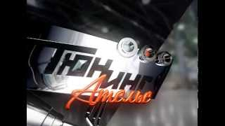 Тюнинг Ателье - Nissan GT-R