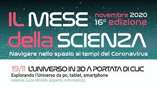 Mese della Scienza 2020 – ESPLORANDO L'UNIVERSO DA PC, TABLET SMARTPHONE CON L'APP COLLAPSAR
