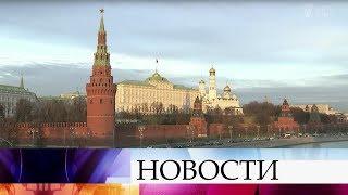 Юбилей российской Конституции отметят торжественным приемом в Кремле.