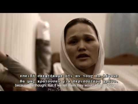 Πόσο Μακριά Ακόμα; (2013) How Much Further? (Greek subtitles)