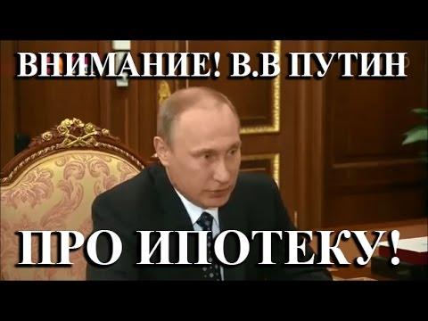 ООО «ИСК «АВАНГАРД»