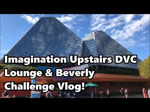 Upstairs DVC Lounge and Beverly Challenge Vlog | Walt Disney World