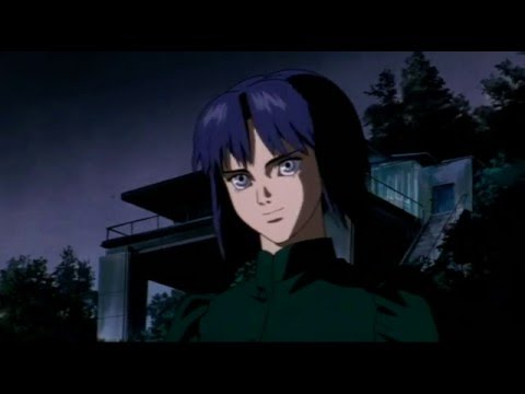 ghost in the shell 1995 movie