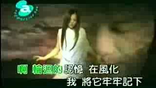 千年之戀 (戴愛玲+信樂團之阿信 / 男女對唱)