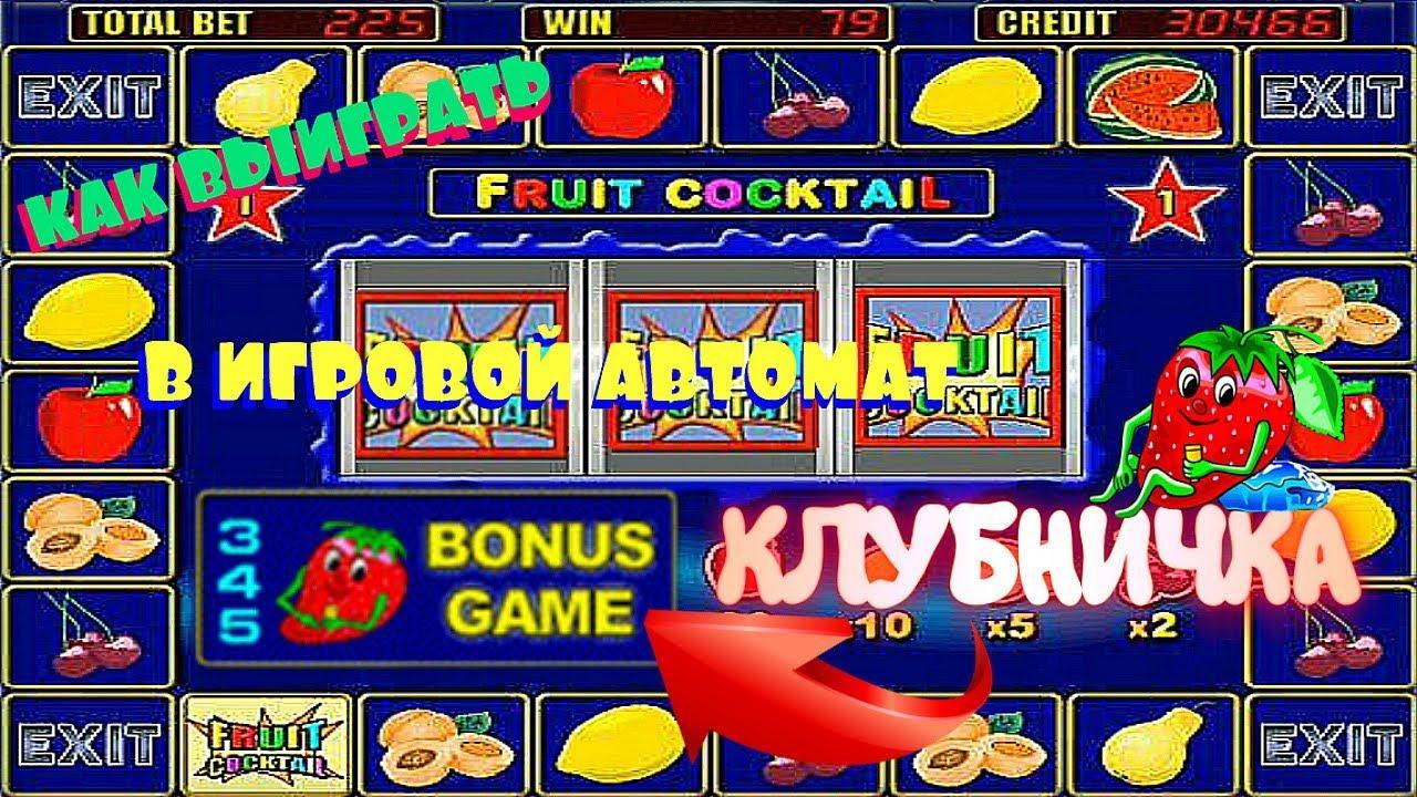 Игровой автомат чикаго играть бесплатно