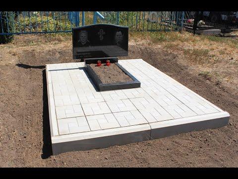 Установка двойного памятника на могилу с тротуарной плиткой Бельцы Добружа