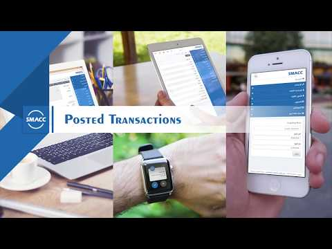 Posted Transactions