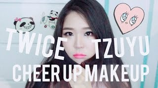 "Twice Tzuyu ""Cheer Up"" Inspired Makeup 💗"