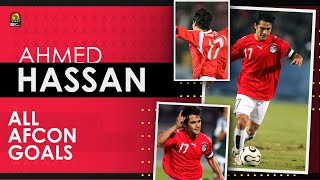 Ahmed Hassan - Egypt | All Total Africa Cup of Nations (AFCON) Goals