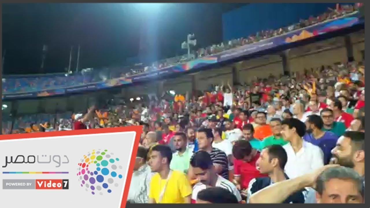 اليوم السابع :رغم خروج المنتخب.. هتافات مصر لم تتوقف قبل لقاء الجزائر ونيجيريا