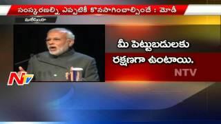 Narendra Modi speech at ASEAN Summit in Malaysia
