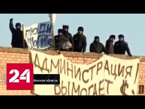 Расследование Эдуарда Петрова. Проплаченный бунт - Россия 24