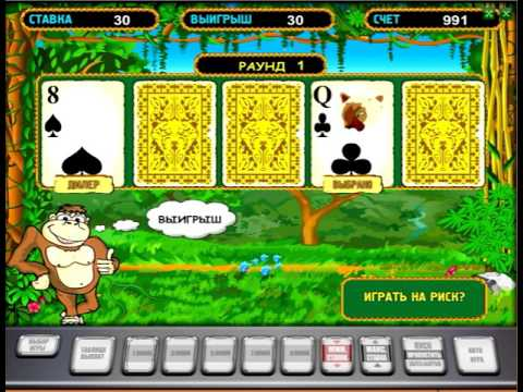 Бонусы онлайн казино без депозита