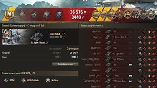 Статист выкатил Pz.Kpfw. II Ausf. J порезвится в песочнице! Смотреть до конца!