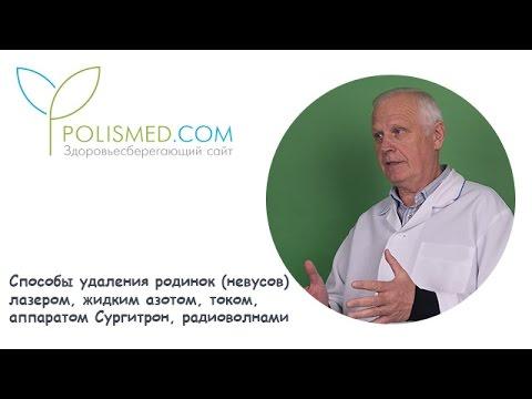 ДИСПЛАЗИЯ ШЕЙКИ МАТКИ (ФОТО) -