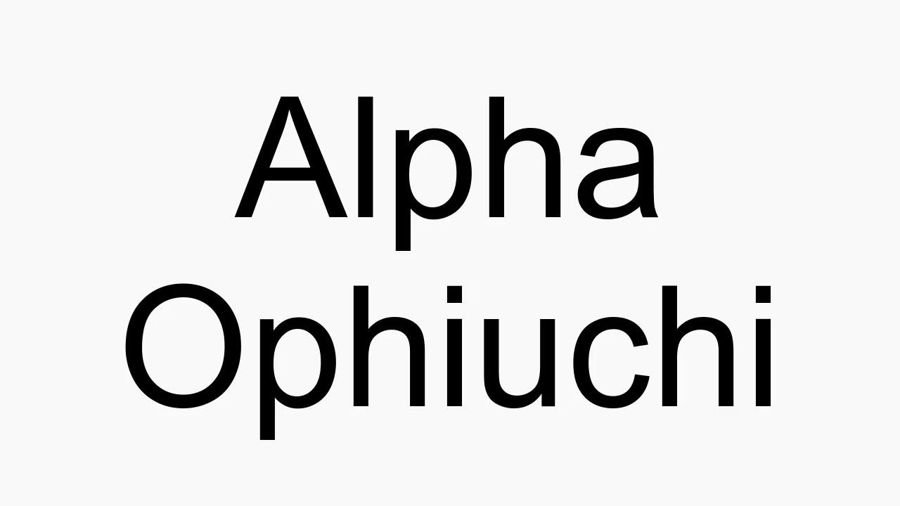Ophiuchus pronounce
