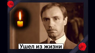 Скорбим. Ушел из жизни советский актер Борис Плотников