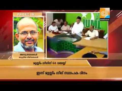 Adv jayashanker about Muslim league.
