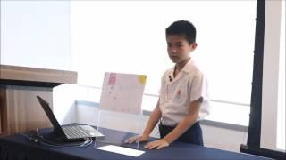 海報設計組 - (第三組)港大同學會小學