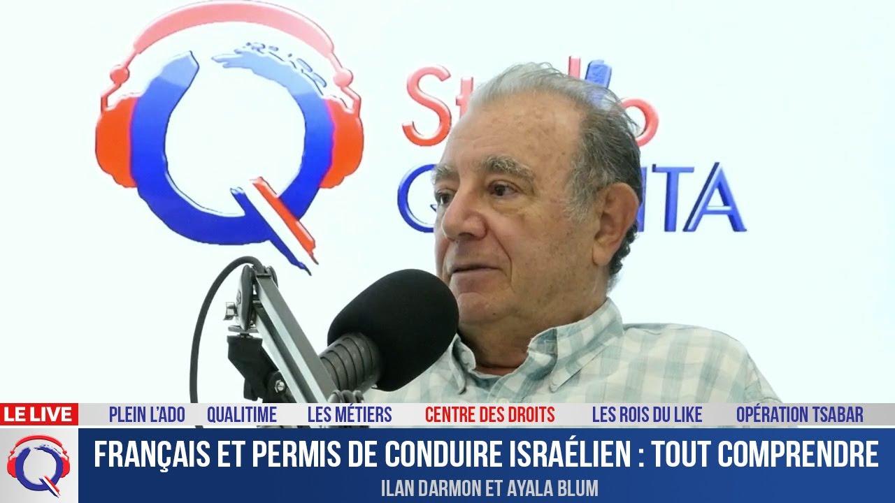 Français et permis de conduire israélien : tout comprendre - CDD#21