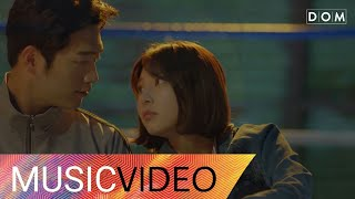 [MV] 린 (Lyn), 한해 (HanHae) - LOVE (Are You Human? OST Part.2) 너도 인간이니? OST Part.2