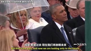 特朗普就职典礼演讲