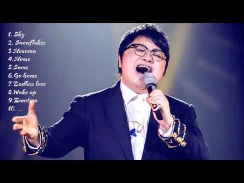 Han Hong - The Greatest Hits