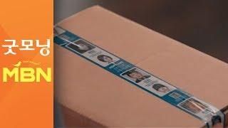 택배 포장 테이프에 실종 아동 몽타주…'희망테이…