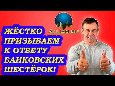 ПО КРАСОТЕ ОПУСКАЕМ ЧЕРТЕЙ/ПРОДОЛЖЕНИЕ ЖЁСТКОГО ФОРМАТА 21+| Кузнецов | Аллиам