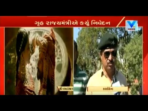 If Padmaavat released in Gujarat, then Cinema Owners be ready for consequences: Rajbha Zala | Vtv