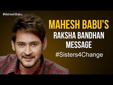 Mahesh Babu's Raksha Bandhan Message | #Sisters4Change