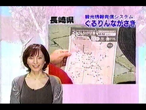 2008年頃のCM 鈴木杏樹 info宝く...