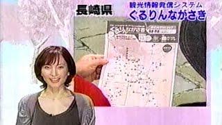 2008年ごろの宝くじのCMです。鈴木杏樹さんが出演されてます。