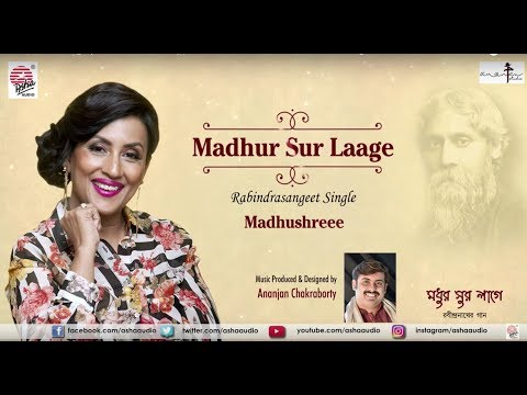 Madhur Sur Laage (Amar Mon Manena) | Full Audio | Madhushree | Ananjan | Rabindra Sangeet