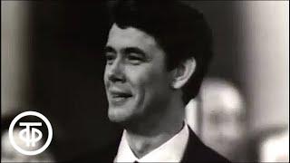 "Юрий Гуляев ""Голубая тайга"". Голубой огонек, 1965 г."