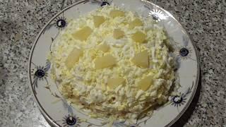#278 САЛАТ на НОВЫЙ ГОД Праздничный салат ИЗ КУРИЦЫ и АНАНАСОВ Простой рецепт.