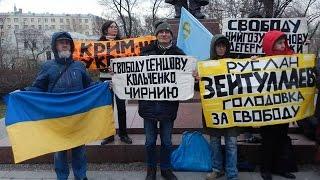 Освободить Крым. Требование россиян | Радио Крым.Реалии