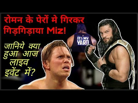 WWE Roman Reigns Destroy The Miz In Raw Live Event! WWE News Hindi Roman reigns