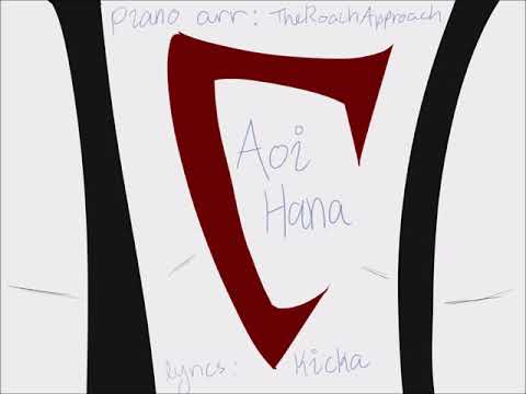 Aoi Hana ( 青い花) | English Cover | [KICKA]